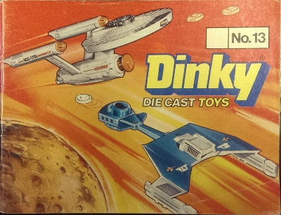 Image for Dinky Toys No 13.